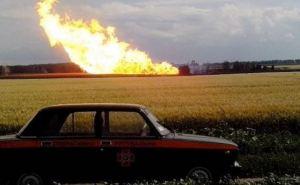 В Луганской области произошел взрыв на участке магистрального газопровода Ставрополь-Москва