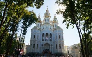 В Харькове открылся храм Святых Жен-Мироносиц (фото)