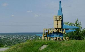 В Луганской области под сильным огнем Станица, Троицкое и Крымское