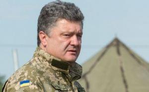 Порошенко выступил за прекращение огня на Донбассе до 1сентября