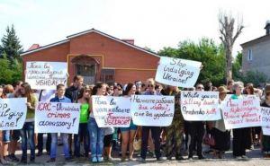 В Луганске молодежь пикетировала офис Красного Креста