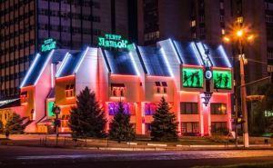Луганский театр кукол на выходных откроет 77 сезон