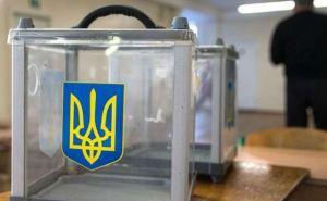 Рада разрешила провести выборы в объединенных общинах 25октября