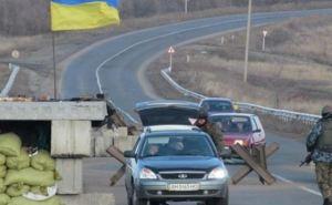 Два из четырех пропускных пункта из ДНР в Украину остаются закрытыми