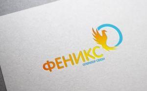 Мобильный оператор ДНР планирует запустить сервис SMS-сообщений в ноябре