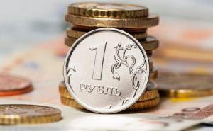 Курс валют в самопровозглашенной ЛНР на 8сентября