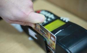 Платежные пластиковые карты в ЛНР начнут действовать после запуска банкоматов