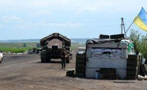 Ситуация на пропускных пунктах в Донецкой области остается без изменений