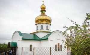 В Луганске освятили первый восстановленный после обстрелов храм (фото)