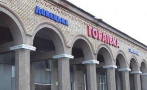 В самопровозглашенной ДНР назначили дополнительные пригородные поезда
