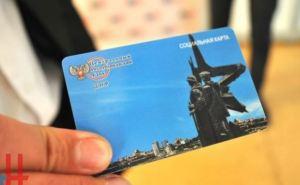Местные выборы в самопровозглашенной ДНР пройдут в несколько этапов