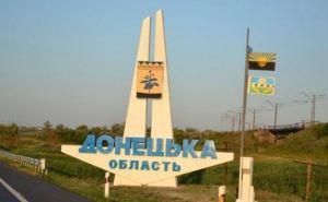 Военные перекрыли мост для пешеходов и транспорта в Гранитное Донецкой области