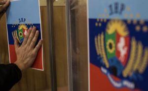 Выборы в самопровозглашенной ЛНР пройдут 1ноября. —Плотницкий