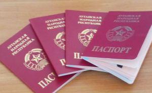 В Первомайске начали выдавать паспорта самопровозглашенной ЛНР