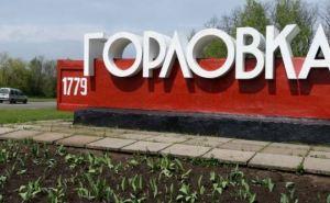В Горловке планируют возобновить работу мясокомбината