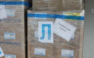 В Луганск доставили 22 тонны медикаментов из России (фото)