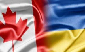 Власти Канады сняли ограничения для своих граждан на поездки в Харьков