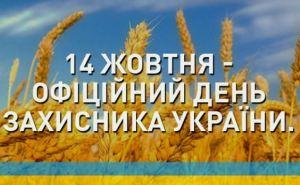 Украинцев в середине октября ждет дополнительный выходной