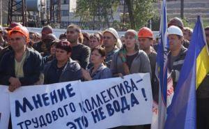 Донецкий губернатор поддержал бастующих шахтеров «Краснолиманской» (фото)