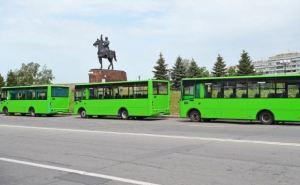 В Луганске запустят автобусный маршрут №126