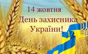 В Украине на этой неделе будет дополнительный выходной