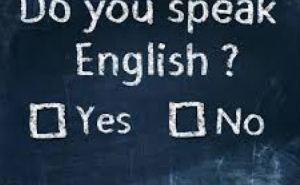 Кто будет сдавать ВНО-2016 по иностранному языку. —Комментарий министерства