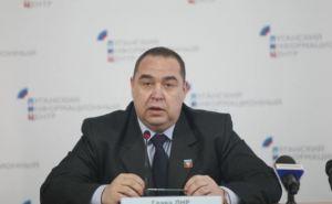 Плотницкий прокомментировал задержание одного из министров ЛНР