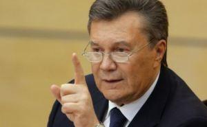 Янукович подал иск в Европейский суд по правам человека в отношении Украины
