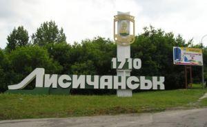 Председателю избирательной комиссии в Лисичанске вручили протокол о коррупции