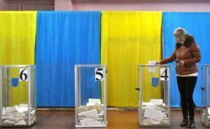 Явка на местных выборах в Украине составила более 46%