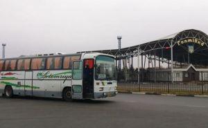Харьковские силовики остановили автобусные перевозки из Луганска