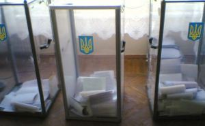 В Лисичанске подвели предварительные итоги местных выборов