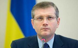 В Днепропетровске первый тур выборов выигрывает Вилкул