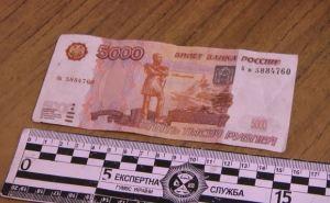 В Луганске «ходят» фальшивые купюры номиналом 1 тысяча и 5 тысяч рублей (фото)