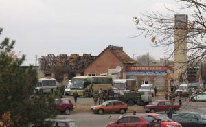 Как в Станице Луганской открывали пешеходный пункт пропуска (фото)