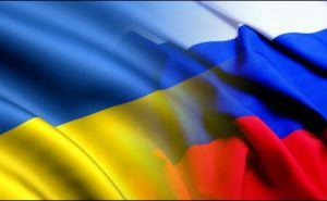 Россия изменила порядок пребывания граждан Украины на своей территории