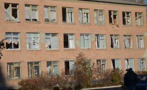 В пострадавшем от взрывов и пожара Сватово начали восстанавливать школы