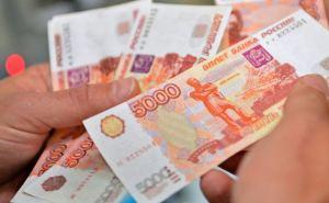 В Луганске средняя зарплата выросла на 2,6%