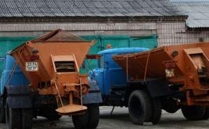 Луганск готовится к зиме (фото)