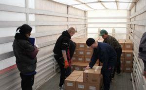 Школа-интернат в поселке Бирюково получила гуманитарную помощь