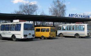 На маршруте Рубежное-Северодонецк наведут порядок