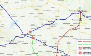 В ЛНР запретили движение транспорта на участках трасс М-04 и М-03