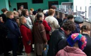 В ЛНР не будут выплачивать пенсии, не полученные более двух месяцев подряд.  - Пенсионный фонд