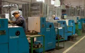 Луганский завод «Маршал» вышел на 50% производства довоенного объема