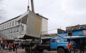 Демонтаж киосков возле Центрального рынка в Луганске завершится 2декабря