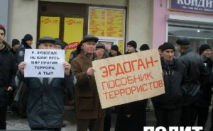В Харькове пикетировали консульство Турции