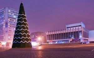 В Луганске готовятся к празднованию Нового года (видео)