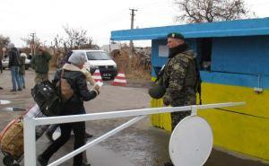 Пункт пропуска «Станично-Луганское» за сутки пересекли 2870 человек