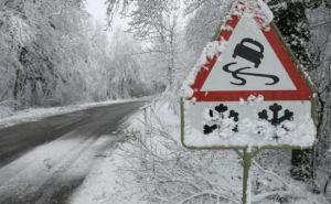 В Луганской области ожидается резкое похолодание, мокрый снег и гололед