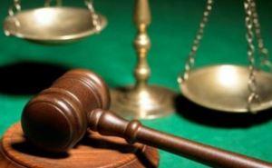 В Стаханове заработал городской суд